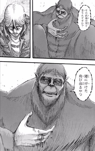 獣の巨人【ジーク・イェーガー】