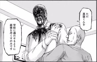 魅力2:『地獄の教頭』は勧善懲悪のストーリーでスッキリする!