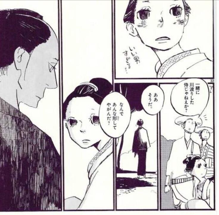 『ふたがしら』の魅力をネタバレ考察2:変わっていく男、仏の宗次