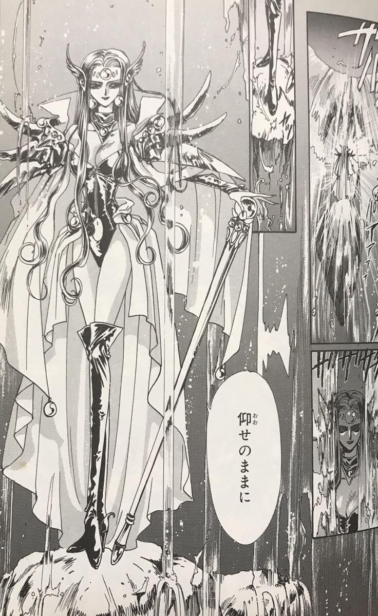 登場人物10:アルシオーネ