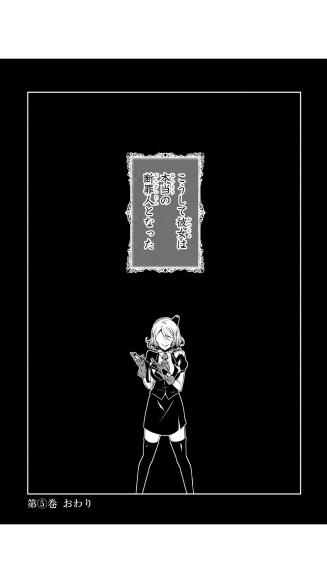 漫画オリジナル!キャシーの過去が見られる!【5巻ネタバレ注意】