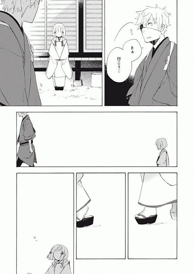 魅力3:心温まるエピソード多数!