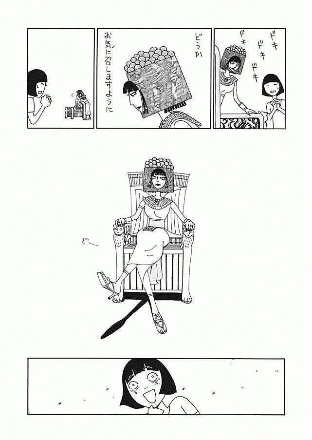 イクラパトラ様【1巻ネタバレ注意】