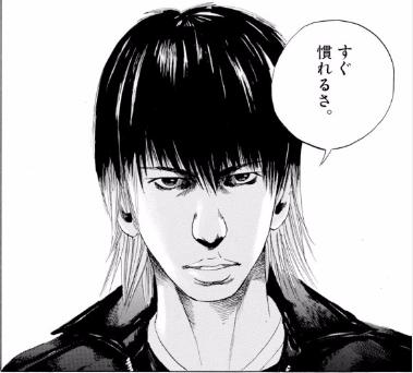 『闇金ウシジマくん』登場人物4:元ホストの取り立て屋【高田】