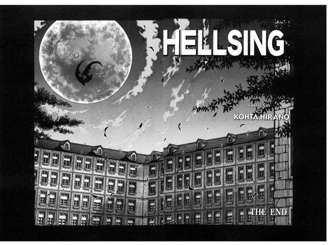 漫画『HELLSING(ヘルシング)』あらすじ