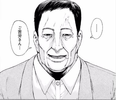 『地獄の教頭』主要登場人物2:副校長椎名正興
