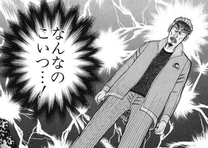 漫画『最強伝説黒沢』主要登場人物5:仲根