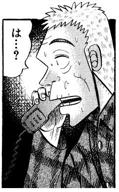 漫画『最強伝説黒沢』主要登場人物7:穴平社長