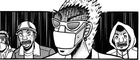 漫画『最強伝説黒沢』主要登場人物8:御木