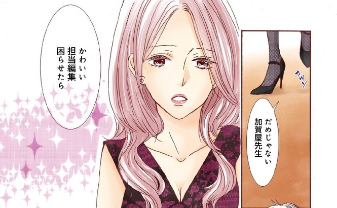 『文学処女』登場人物3:加賀屋に寄り添う謎の美女【有明光稀】