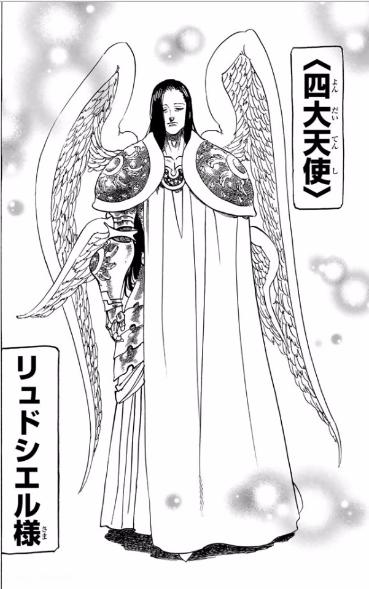 女神族なのに悪の鏡!?四大天使のひとり【リュドシエル】