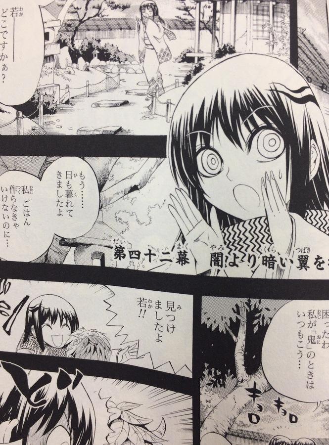 登場人物2位:恋心に頬を赤らめる美少女妖怪【雪女(及川氷麗(つらら))】