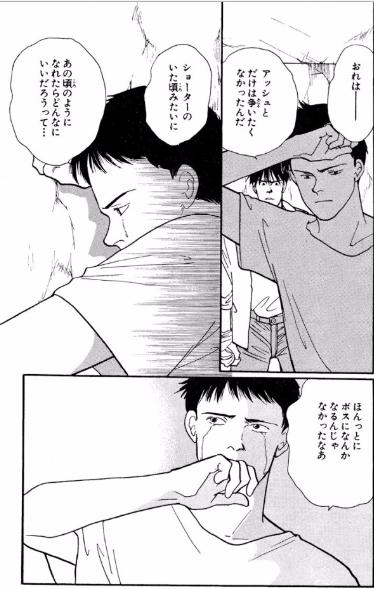 登場人物4【シン・スウ・リン】:「ほんっとにボスになんかなるんじゃなかったなあ」