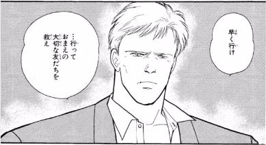 登場人物8【マックス・ロボ】:「早く行け…行っておまえの大切な友達を救え」