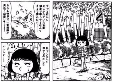 登場人物2:可愛い可愛い、幼妻【一色亜紀子】