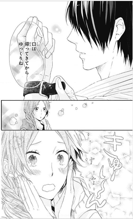 キャラ7:いつでも元気なコスプレ少女ゆきりん【浅井幸子(あさいゆきこ)】