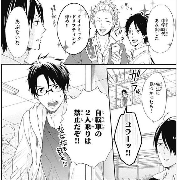 キャラ9:実は優しいお兄ちゃん【片倉優二(かたくらゆうじ)】