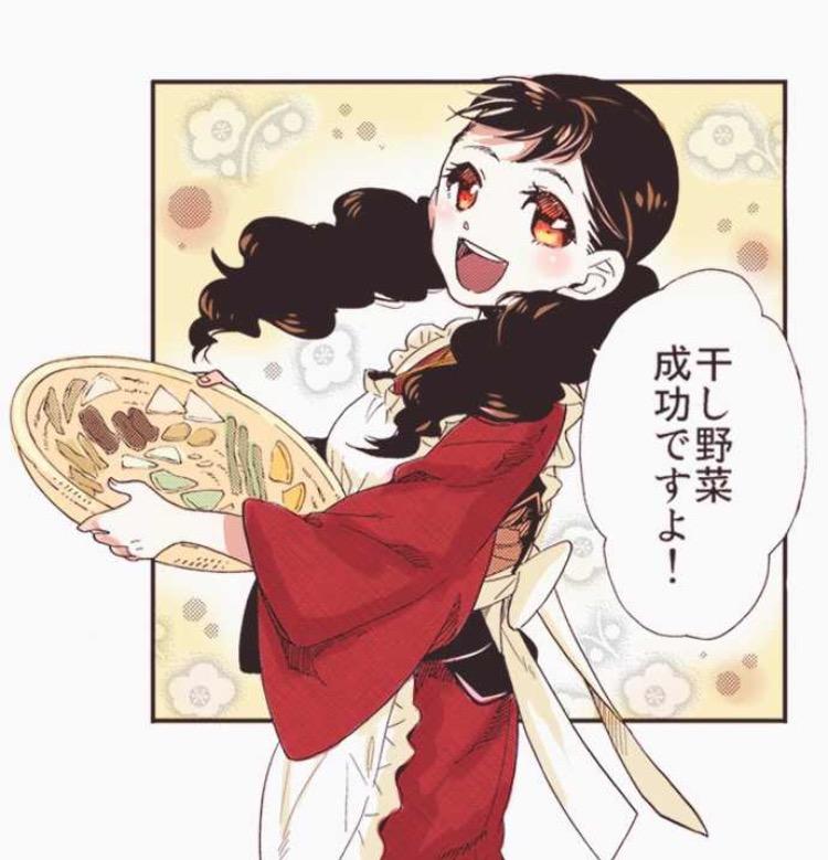 『久世さんちのお嫁さん』の魅力ネタバレ紹介!小さくて可愛いのにおばあちゃんぽい紅緒