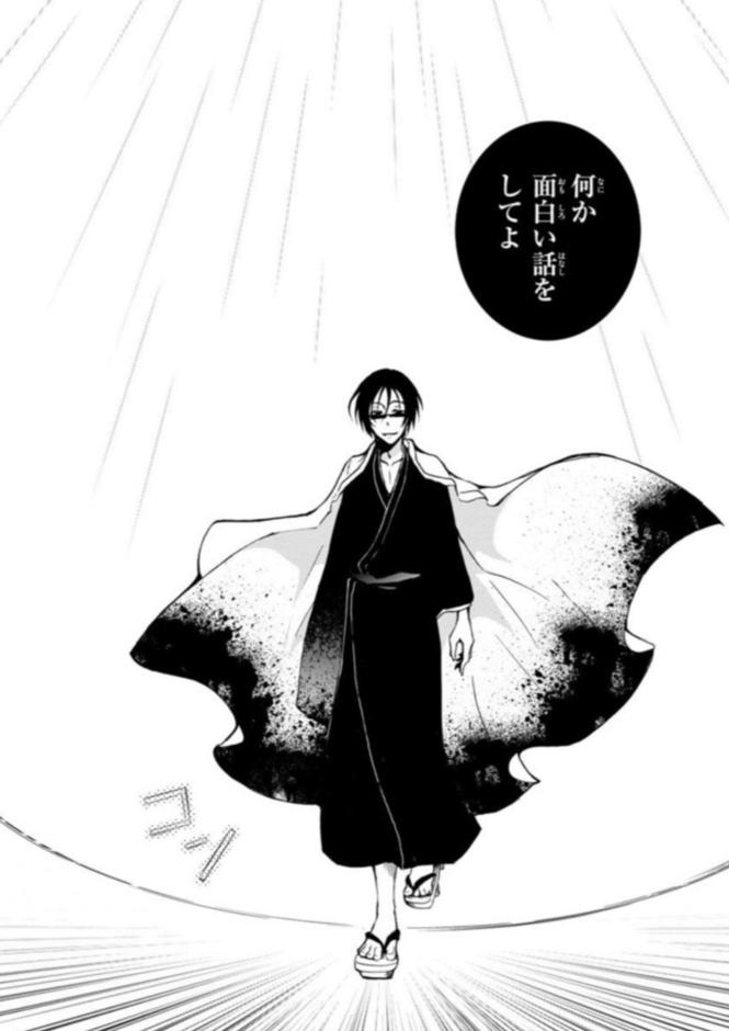 漫画「サーヴァンプ」の重要キャラクター3:憂鬱の真祖【椿】