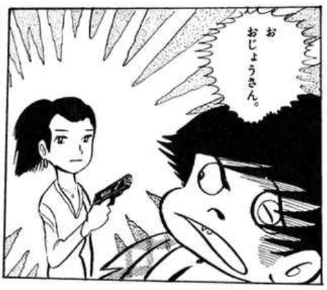 漫画『銭ゲバ』の登場人物:復讐の鬼!ヒロイン三枝子(みえこ)