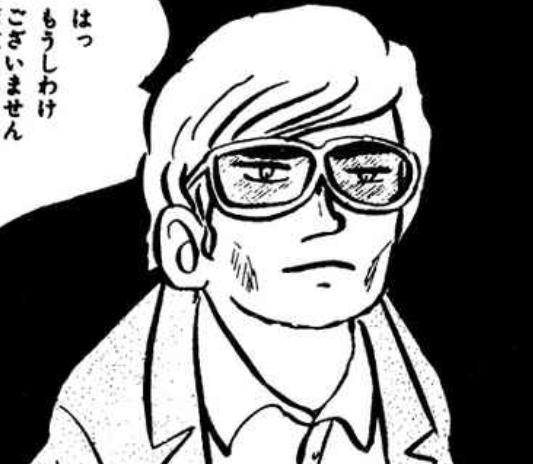 漫画『銭ゲバ』の登場人物:正義のノンフィクション作家、秋遊之介(あき ゆうのすけ)