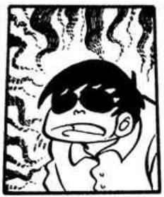 漫画『銭ゲバ』の登場人物:風太郎の影武者、藤村俊次郎(ふじむら しゅんじろう)