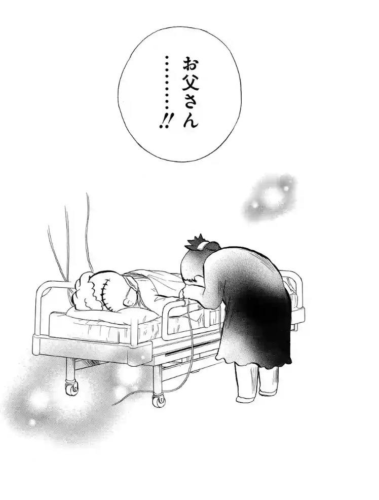次々と明かされる真実【4巻ネタバレ注意】