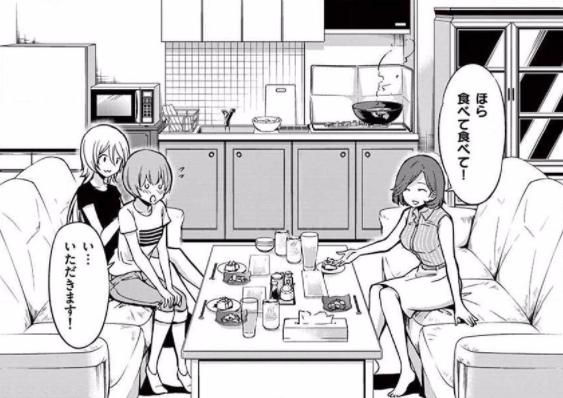 漫画『たくのみ。』の魅力を登場人物から全巻ネタバレ紹介!無料で読める!