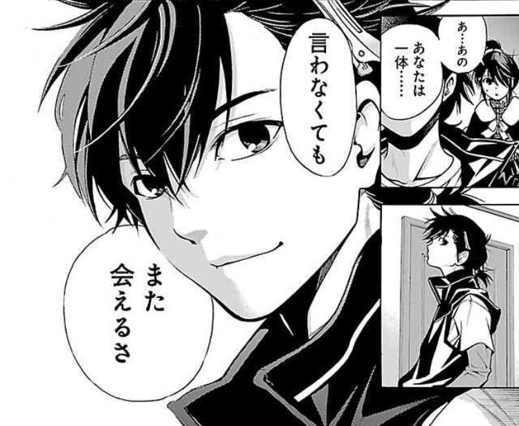 ライバル?仲間?ストイックに声優を目指す少年、藤堂清正がかっこいい!