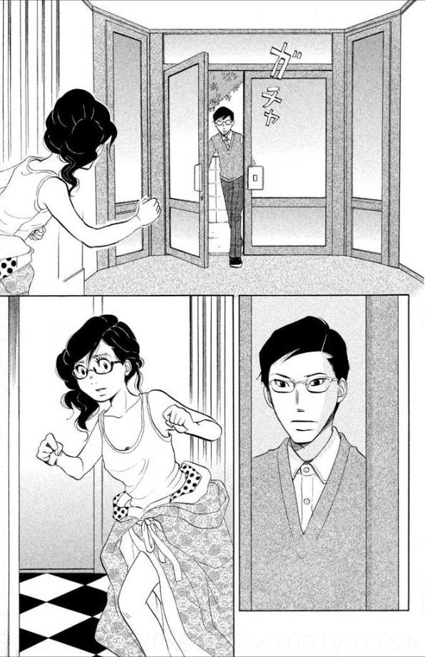 漫画『海月姫』登場人物3:三十路童貞の兄【鯉淵修】