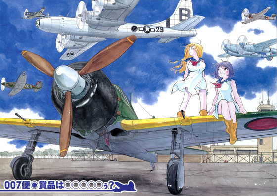 メカ萌え要素②:戦闘機の描写が超本格的!