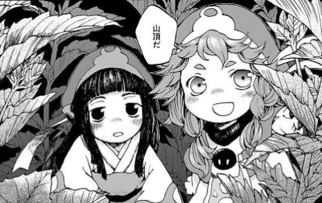 漫画『ハクメイとミコチ』の癒しの世界観を見にいこう!【あらすじ】