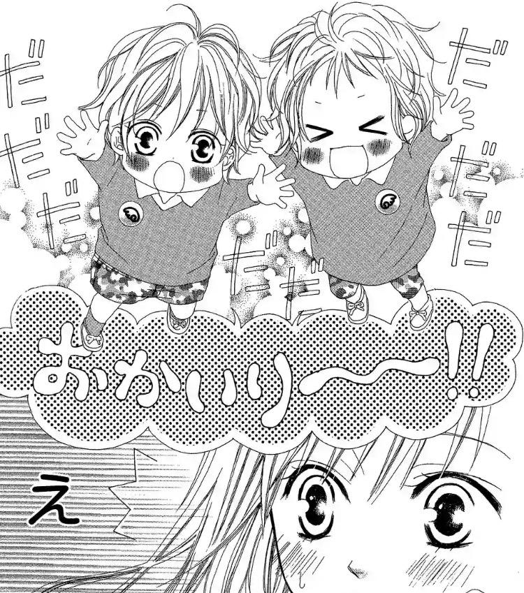 魅力1:双子がとにかく可愛い!