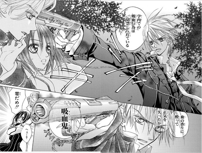 優姫の幼馴染の吸血鬼ハンター錐生零