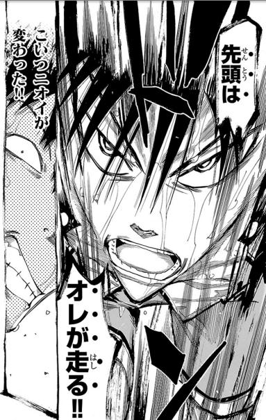 『弱虫ペダル』オールラウンダー第2位:今泉 俊輔【総北高校】