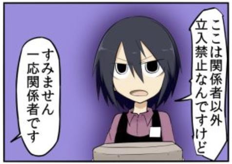 登場人物3:頼りがいがありすぎる、最年少の仕事人【アオイちゃん】