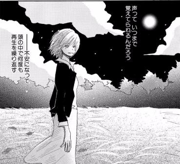 はかない雪の女王、原田理花