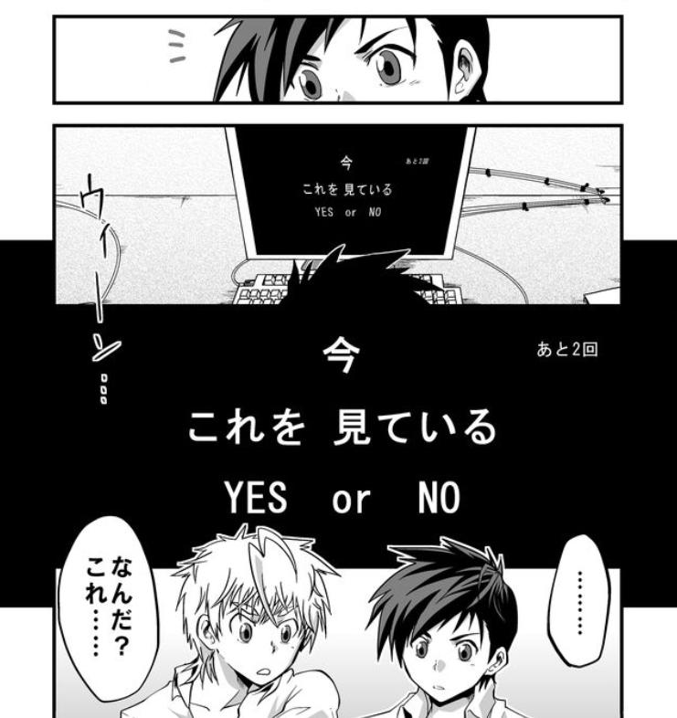 漫画『多数欠』の荒削りながらパワフルな魅力!【あらすじ】