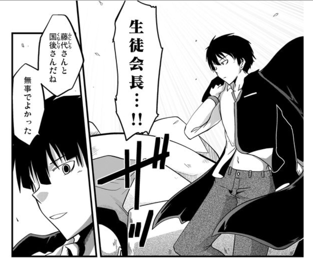 『多数欠』キャラ6:八木橋藤十郎【第1部】