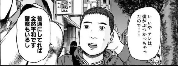 啓太(けいた)