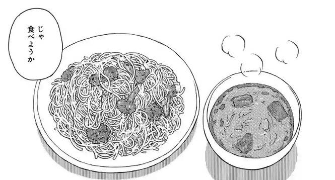 『まかない君』の料理②決め手はわさび!「じゃことブロッコリーの和風スパゲッティ」