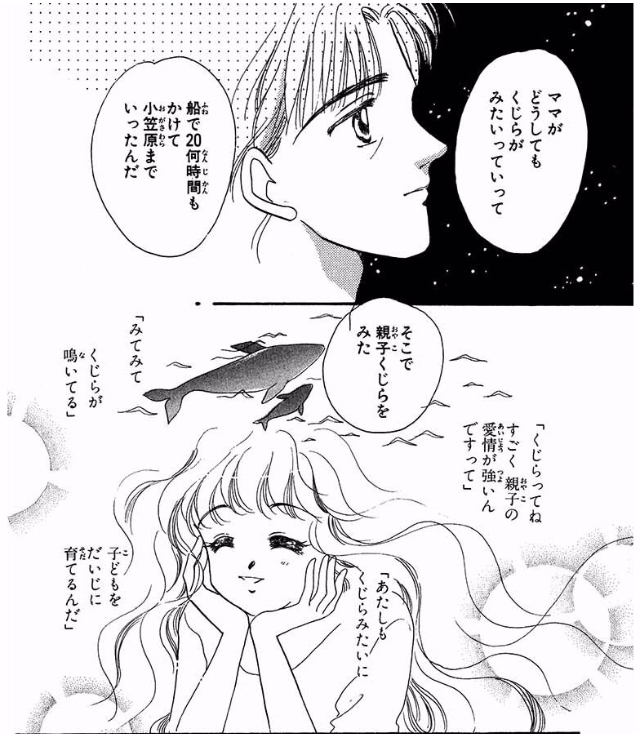 登場人物4:海のような広く深い愛を持った母【高田真弓】