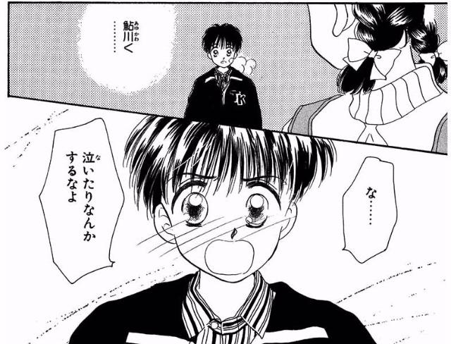 登場人物5:野球と杏が何よりも好き【鮎川悟】