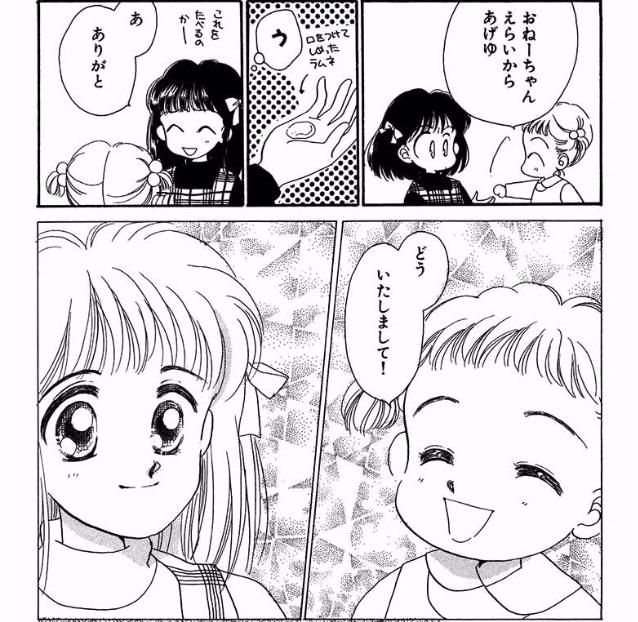 登場人物2:明るくおませな幼女【高田桃】