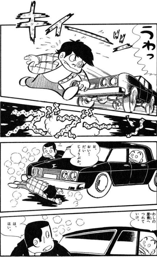 漫画『銭ゲバ』の見所をネタバレ紹介!スピード感を増していく風太郎の悪事