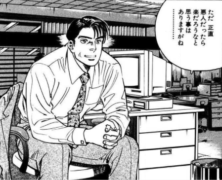 登場人物1:成長する姿に惚れる、熱い男【野崎修平】