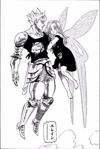 『七つの大罪』バン&エレインカップルの可愛すぎるシーン⑤ 愛で羽が生えた!【28巻ネタバレ】