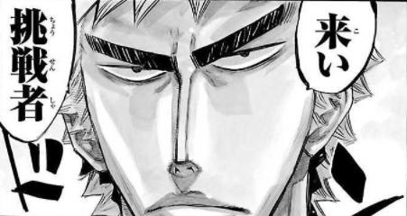 『弱虫ペダル』オールラウンダー第6位:福富 寿一【箱根学園】