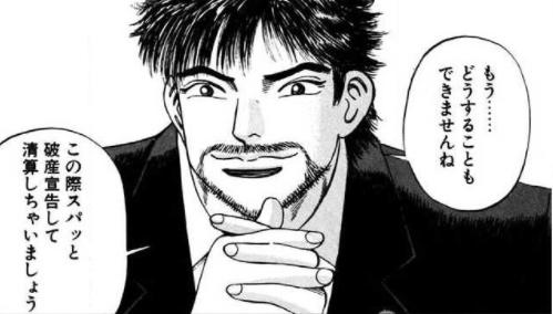 漫画『ドラゴン桜』の荒唐無稽じゃない受験ストーリーがためになる!【あらすじ】