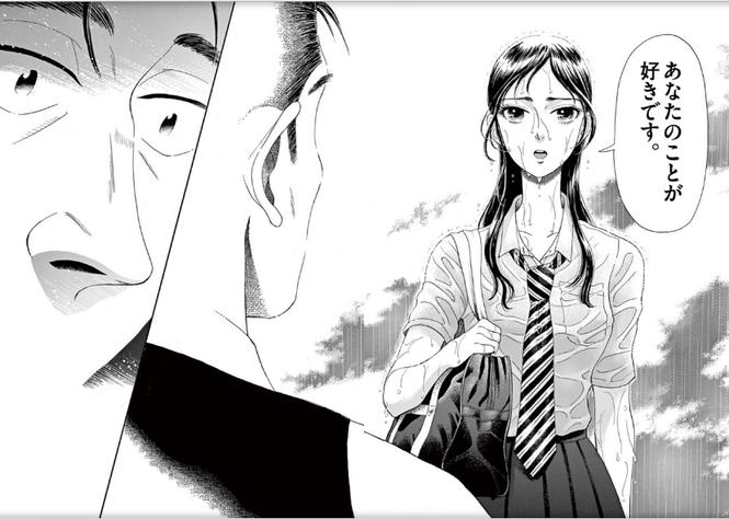 「恋雨」の魅力をネタバレ紹介2:雨の告白シーン